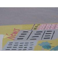 Match Up! Viaggi