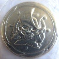 El Gaucho ***USATO***